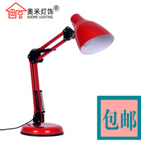 Led eye lamp bedside lamp clip long arm folding desk lamp