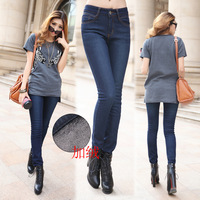 910 mink velvet plus velvet thickening blue black denim pants pencil pants boot cut jeans