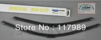 Free Shipping new Ford Fiesta Original Interface dedicated boneless wiper blades / wiper blades a pair of loaded