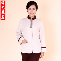 (10pcs-free ship) Work wear autumn and winter clothes long-sleeve work wear uniform  Work wear Restaurant Cleaning uniforms