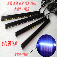 super bright DC12V 18 LED waterproof daytime running lights car lamp high power led ultra-thin lamp