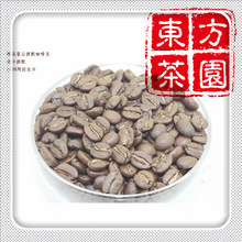 250g New 2013 Coffee Beans Specialty Grade Baked Blue Mountain Coffee Beans Medial Roast Blending Slimming