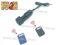 RFID wireless relay car alarm transponder immobilizer LM8004