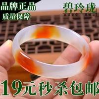 Agate bracelet women's small children bracelet child bracelet accessories orange 3