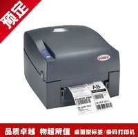 2013 Latest! Godex G530 300dpi Commercial Direct Thermal and Thermal Transfer Barcode Label Printer