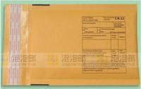 Free Shipping 22x22cm 100pcs/lot Kraft Bubble Mailers Padded Envelopes Bags CD DVD 13622054