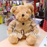 Cartoon plush toys lovely gift Christmas bear sitting 20cm