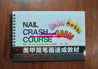 Free shipping New arrival 2013 nail art nail art book repair crystal