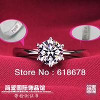 Free shipping PT950 NSCD genuine 1 ct simulation diamond jewelry simulation diamond ring wedding ring simulation of high-end fas