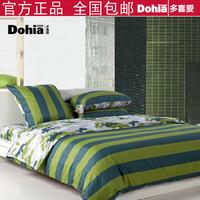 Piece set home textile bedding Camouflage bedding sheets duvet cover 100% cotton four piece set