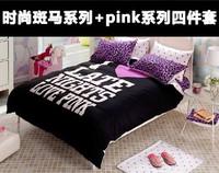 Unique fashion personality 100% cotton piece set 100% cotton pink series bed sheets fitted four piece set