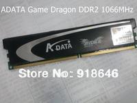 Оперативная память для ПК GeIL 2 x 2 /4 DDR2 1066 /pc2/8500/intel AMD
