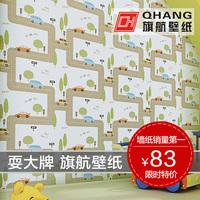 Child real eco-friendly waterproof wallpaper cartoon car boy bedroom wallpaper