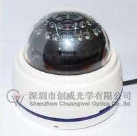 """1/3"""" PixelPlus 700TVL 4/6/8mm Lens 24pcs IR 72Ft CCTV Video Indoor big lens Plastic Dome"""