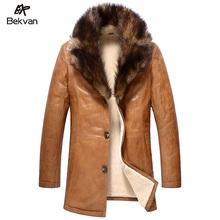 popular fasion jacket