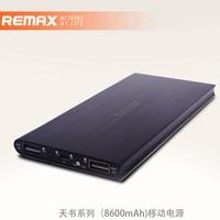 Ultra-thin polymer mobile power intelligent 8600 general  for SAMSUNG   original xunlida polymer