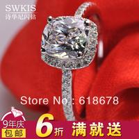 SONA drilling PT950 platinum 1.9 carat damnd ring pillow shaped micro inlays free shipping