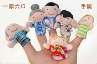 Infant Cartoon 6pcs/set Family Finger Puppet / Baby Finger Toy Dolls 6pcs/set Free Shipping In Stock