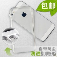 For apple   5 phone case iphone5 s phone case ultra-thin 5s protective case silica gel scrub