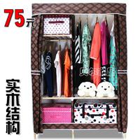 Extra large simple wardrobe cloth wardrobe solid wood wardrobe folding combination type wardrobe