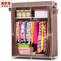 Fashion simple wardrobe cloth wardrobe Large steelframe folding cloth wardrobe clothes storage cabinet