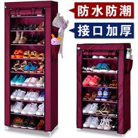 10 shoe hanger simple combination storage cabinet cotton-made shoes cabinet shoe hanger simple shoe