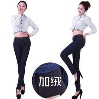 Pencil pants jeans female skinny pants trousers plus velvet thickening trousers