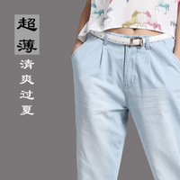 Ankle length trousers tencel jeans female roll-up hem thin capris light blue loose harem pants only you
