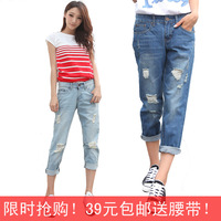 2013 autumn hole ankle length trousers jeans female trousers harem pants