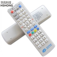 Hshong digital tv remote control wired set-top box remote control