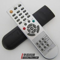 Hshong skyworth tv remote control yk-62lc 32l01hm 42l01hf 8m19