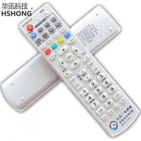 Hshong jd-19sx 600j 600n 800h set-top box remote control
