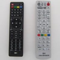 Hshong k380i k3 k350i k360i k355i k370i 1185 remote control