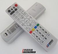 Hshong wired digital tv remote control stb remote control original chip