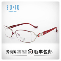 Women alloy full frame optical glasses frame eyeglasses frame eq6001