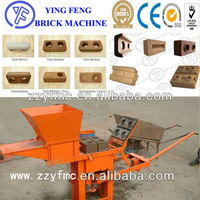 Reasonable price!! interlocking clay block making machine