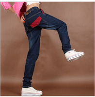 Autumn and winter jeans plus size jeans mm loose denim pants trousers harem pants female