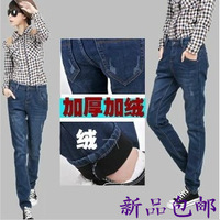 Loose harem pants female skinny jeans trousers plus size winter thickening 2013 plus velvet trousers