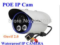 POE IP Security Camera System 1.3MP 960P HD IR Waterproof Mini Bullet Cam Hidden Network Camera free shipping