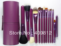 Drop shipping -Professional  wholesale price New Purple Professional Makeup Brush Set 12 pcs Kit w/ Leather Cup Holder Case kit