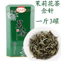 2013 tea jasmine tea lily premium quality 500g 3 tank fragrant packaging
