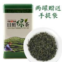 Sunfall 2013 green tea new premium costanea 250g tank