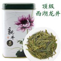 Spring west lake longjing tea green tea 100g 's top tank