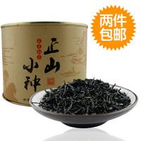2 tank 2013 tea paulownia premium small red tea 50g