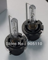 Retail D2S/C HID Xenon Bulb D2 car  headlamp 4300k 6000k 1pari/lot Free Shipping