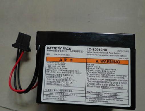 Nihon Kohden Defibrillator Nihon Kohden Tec-7511