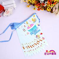 Min order is 10usd !! Cheap !!! Birthday supplies child birthday supplies guidon birthday baby boy guidon