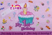 Min order is 10usd !! Cheap !!! Birthday wallpaper birthday supplies
