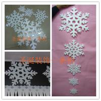 5 piece set christmas snowflakes Christmas decoration christmas gift Christmas glass stickers