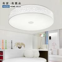 Free shipping G led ceiling light modern lighting brief living room lights lamps 20337